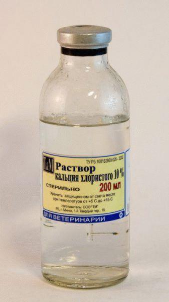 Кальция хлорид 10%