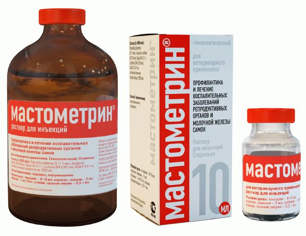 mastometrin