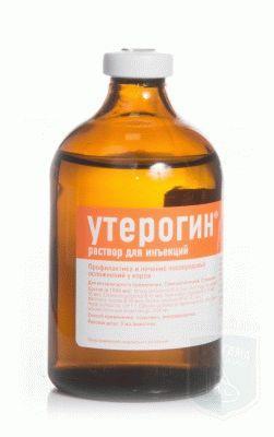 Утерогин