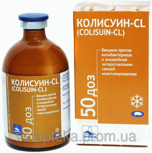 Вакцина Колисуин CL