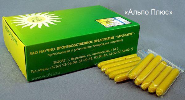 Свечи фуразолидоновые внутриматочные