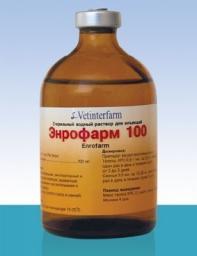 Энрофарм-100