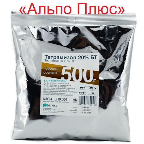 Тетрамизол 20%