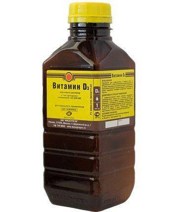 Витамин D3 (Мосагроген)