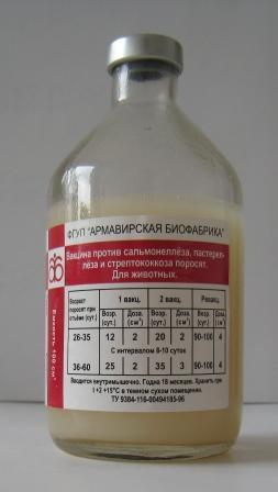 Вакцина против сальмонеллёза поросят