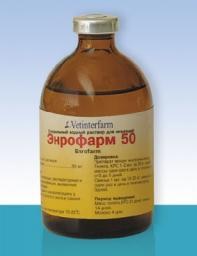 Энрофарм-50