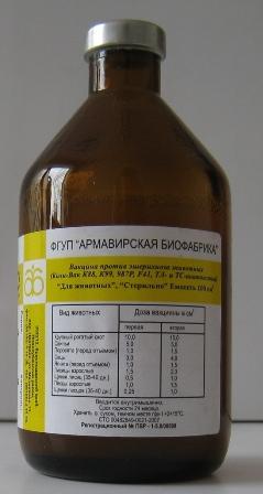 Вакцина против эшерихиоза животных (к-99, к-88, 987р, ф-41, тс,тл-анатоксины) «коливак»