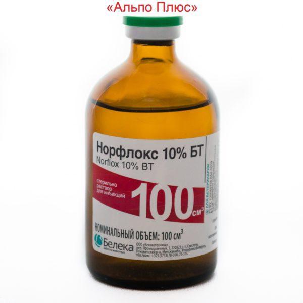 Норфлокс 10%