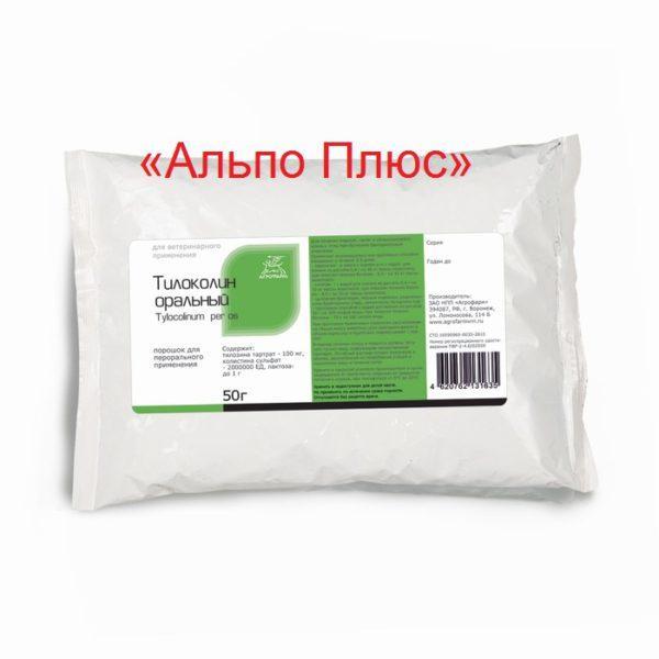Тилоколин оральный