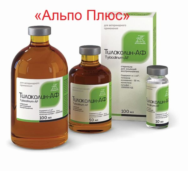 Тилоколин-АФ