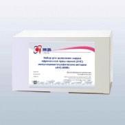 Препарат Набор для выявления вируса африканской чумы свиней (АЧС)