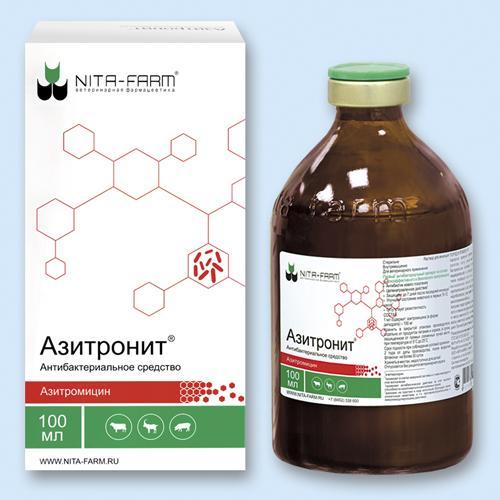 Азитронит