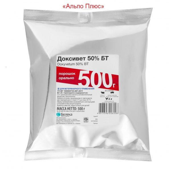 Доксивет 50%