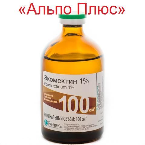 Экомектин 1%