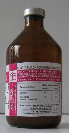 Формолвакцина поливалентная гидроокисьалюминиевая против колибактериоза (эшерихиоза) телят, ягнят