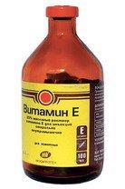 Витамин Е 25% (Мосагроген)