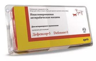 Дефенсор 3
