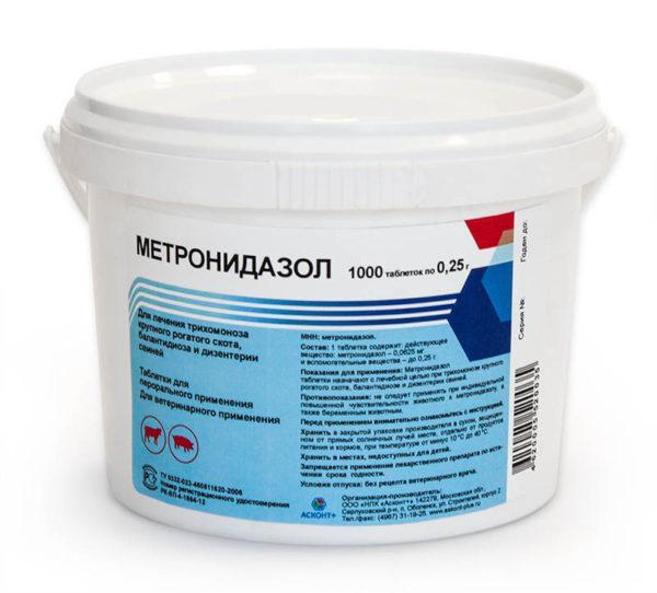 Метронидазол (Асконт+)