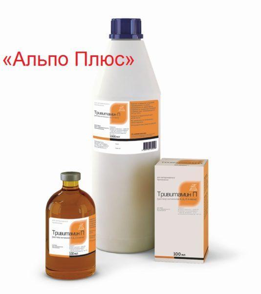 Тривитамин П оральный