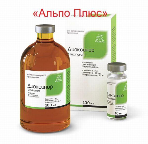 Диоксинор