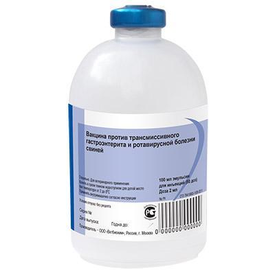 Вакцина против трансмиссивного гастроэнтерита и ротавирусной болезни свиней (ТР-1)