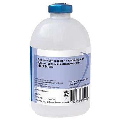 Вакцина против рожи и парвовирусной болезни свиней инактивированная «ВЕРРЕС-ЭП»